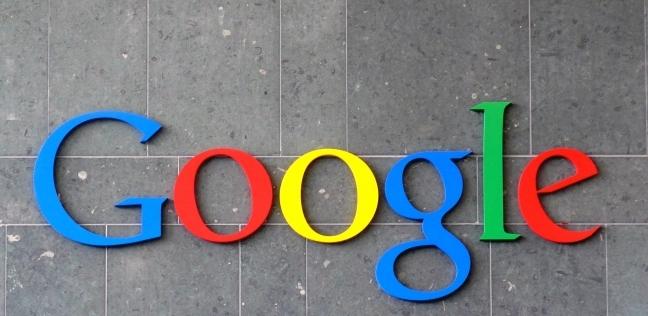 """""""اتهامات بالتمييز"""".. جوجل تدفع 11 مليون دولار لـ200 باحث عن وظيفة"""