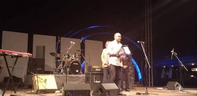 انطلاق مهرجان الفنون الصيفي الدولي بمكتبة الإسكندرية