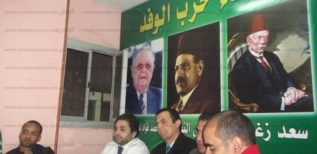 """29 أبريل.. الحكم على 4 أعضاء مفصولين وموظفين بـ""""الوفد"""" بتهمة استعراض القوة"""