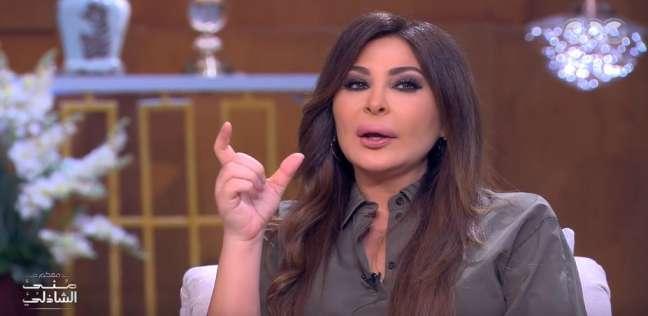 """إليسا: كنت سعيدة بحفل جامعة الدلتا رغم """"الطريق المزعج"""""""
