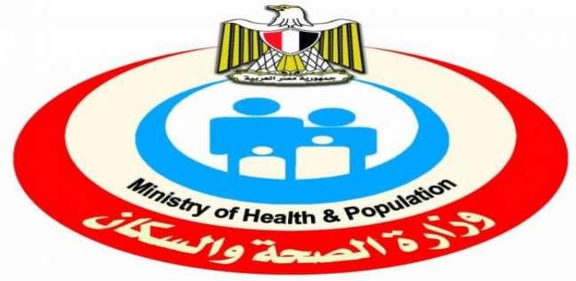 منها التطعيمات والتوعية .. تعرف على استعدادات  الصحة  للعام الدراسي الجديد - مصر -