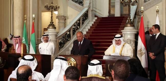 قطر المعزولة: البحرين تدعو لتجميد عضوية «الدوحة» فى مجلس التعاون الخليجى وتهدد بمقاطعة القمة المقبلة
