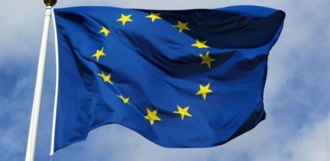 برندر: الاتحاد الأوروبي من أكبر شركاء مصر في التجارة