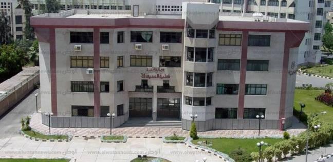 """جامعة المنصورة تنظم المؤتمر الدولي الأول لـ""""العلوم الصيدلية"""""""
