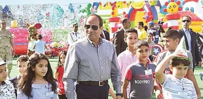 «السيسى» يشارك أبناء الشهداء الاحتفال بالعيد: آباؤكم قدموا حياتهم فداءً لـ100 مليون مصرى