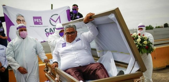 مرشح المكسيك من داخل النعش