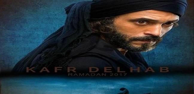 """بالفيديو  الحلقة الـ21 من مسلسل """"كفر دلهاب"""""""