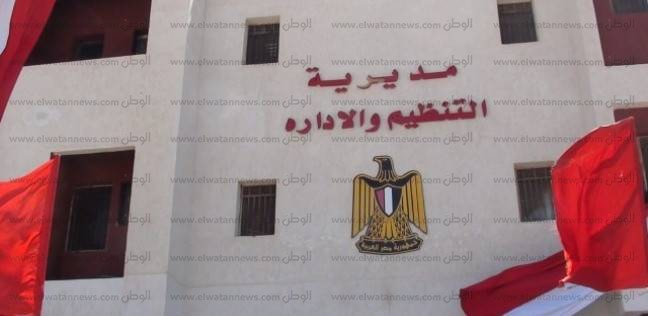 مسؤول حكومي: ترقيات يوليو المقبل الأولى بعد انقطاع 4 سنوات