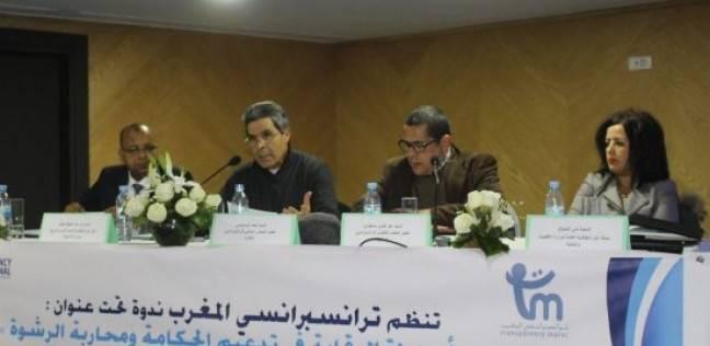 إيقاف مرتشين بعد إطلاق خط للتبليغ عن الرشوة في المغرب