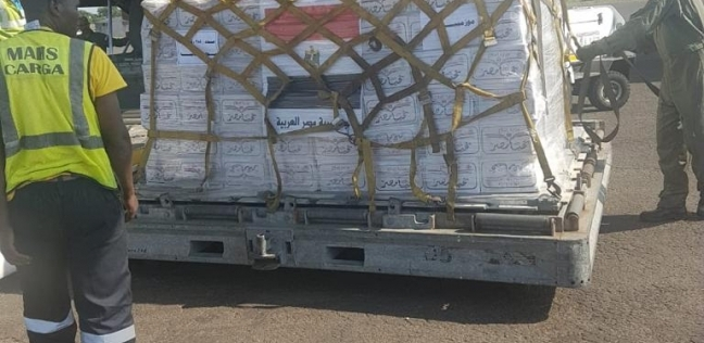 مصر تقدم مساعدات إنسانية إلى مالاوي لمواجهه آثار الإعصار