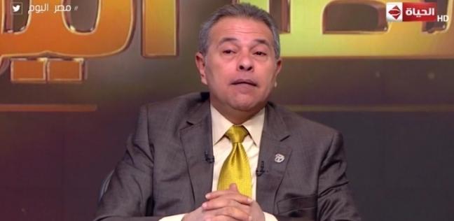 """توفيق عكاشة: المصريون أول من عرفوا """"الحشيش"""" في العالم"""
