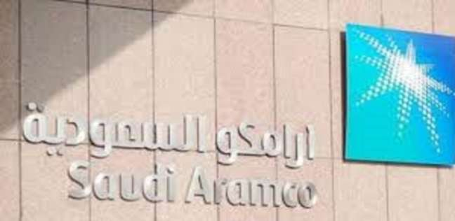 رئيس أرامكو السعودية: لدينا طاقة إنتاج فائضة تبلغ مليوني برميل يوميا