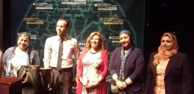 """""""وحدة مناهضة التحرش"""" تشارك بندوة """"تجارب الجامعات المصرية ضد العنف"""""""