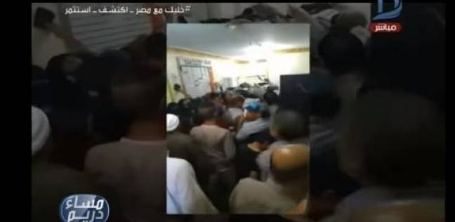مواطن يناشد السيسي حل أزمة الزحام أمام التأمين الصحي بالشرقية