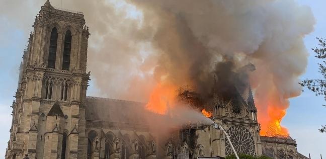عاجل  الداخلية الفرنسية: إنقاذ كاتدرائية نوتردام غير مضمون