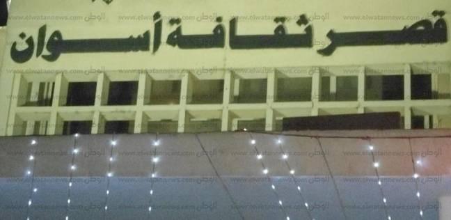 """انتهاء مشروع """"حرفة في كل بيت"""" بقرى محافظة أسوان"""