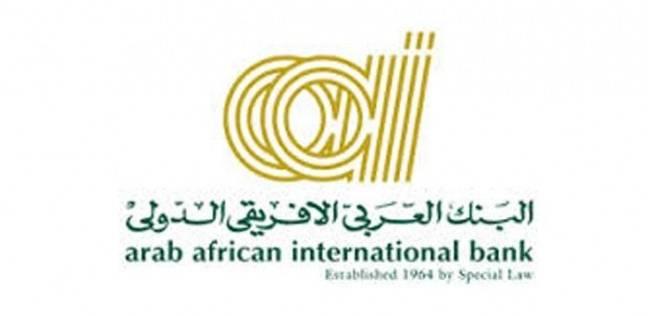 """""""العربي الإفريقي"""" يبحث إعادة تدوير المخلفات البلاستيكية"""