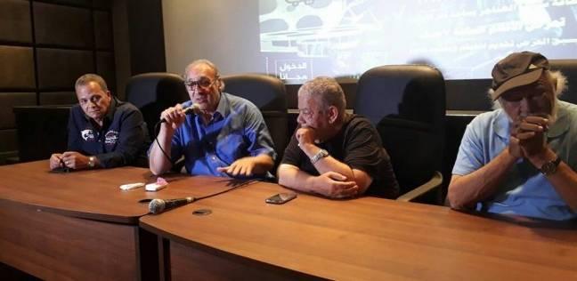 """بشير الديك وسعيد شيمي يشاركان في ندوة """"ضد الحكومة"""" بـ""""الهناجر"""""""