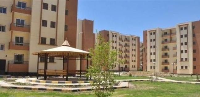 """""""الإسكان"""" تطرح قطع أراض سكنية متميزة وأكثر تميزا بالمدن الجديدة"""
