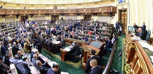 """""""الإجراءات الجنائية"""" أمام البرلمان.. ونواب: المجتمع بحاجة للتعديلات"""