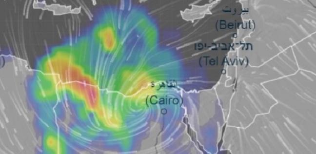 تحرك المنخفض الذي سيضرب مصر
