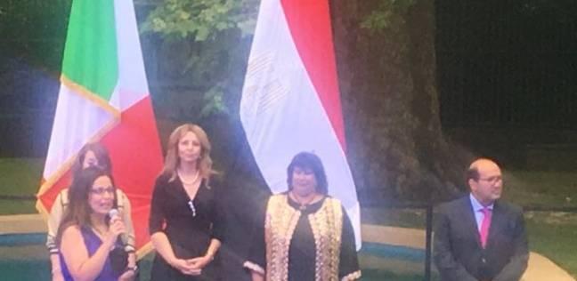 وزيرتا الثقافة والتضامن تشهدان احتفال السفارة المصرية بروما