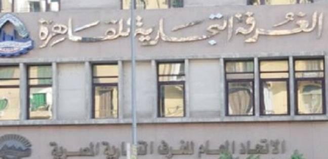 «غرفة القاهرة»: ممارسات احتكارية وراء ارتفاعات أسعار مواد البناء