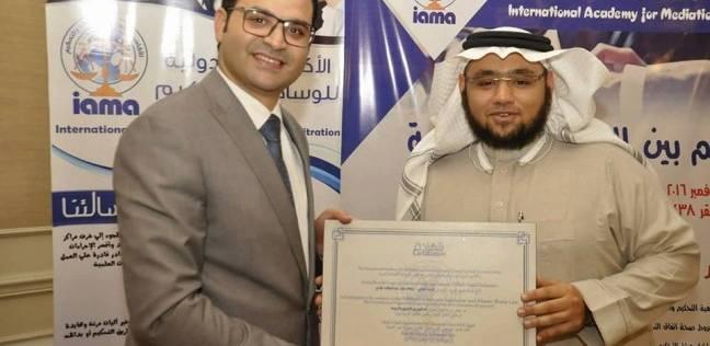 غدا.. انطلاق فعاليات المؤتمر العربي الأول للمحاماة والتحكيم