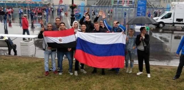جماهير مصر وروسيا