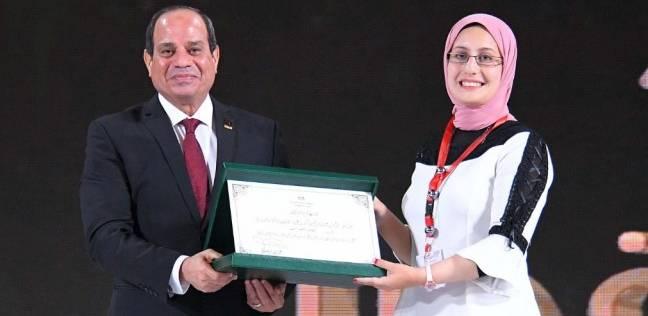 أول فتاة تترأس اتحاد طلاب جامعة مصرية: نفسي أشارك في البرنامج الرئاسي