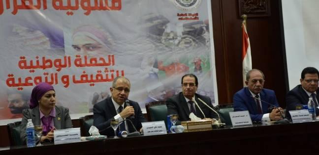 """""""الشعراوي"""" يفتتح مؤتمر """"المشاركة السياسية ومسئولية القرار"""" في الدقهلية"""