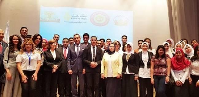 «بنك مصر» يكرم الطلبة المشاركين فى المشروع القومى لمحو الأمية