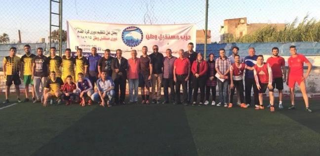 """بالصور  حزب مستقبل وطن يدشن حملة """"المواطن أولا"""" بالإســكندرية"""