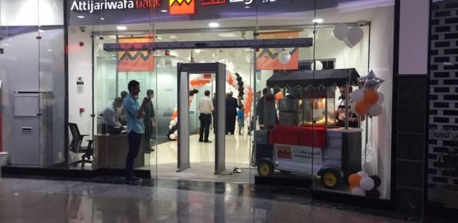 «التجارى وفا بنك إيجيبت» يطلق علامته التجارية رسمياً بالسوق المصرية