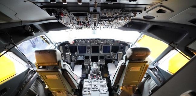 قمرة القيادة بطائرة إيرباص