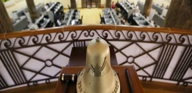 """""""الاستثمار"""" تعترض على محضر الجمعية العمومية لـ""""مدينة نصر للإسكان"""""""
