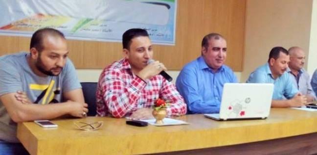 """مركز إعلام المحلة ينظم ندوة بعنوان """"أصول التربية الحديثة"""""""