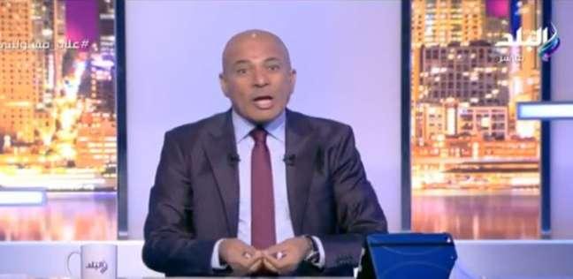 أحمد موسى: سأعرض أدلة تجنيد المخابرات الأمريكية لمرسي غدا