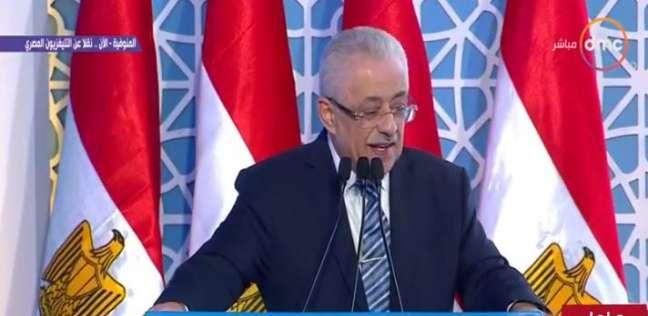 """وزير التعليم عن """"أمهات مصر """": خطر شديد على الدولة.. """"زي الأولتراس"""""""