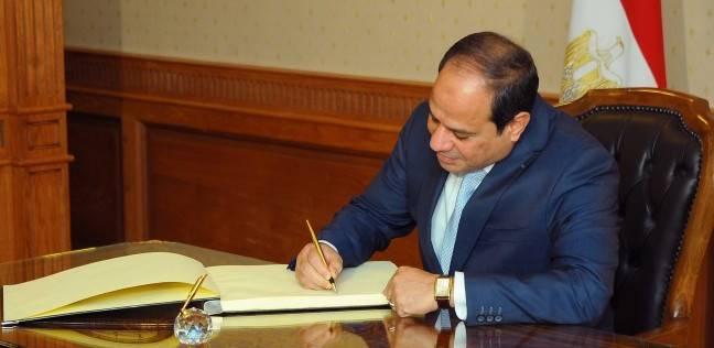"""""""الدستور"""" يهنئ الشعب المصري بالذكرى الرابعة لـ""""30 يونيو"""""""