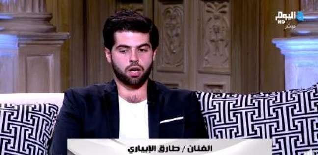 بالفيديو| طارق الإبياري: سمير غانم سبب دخولي الفن