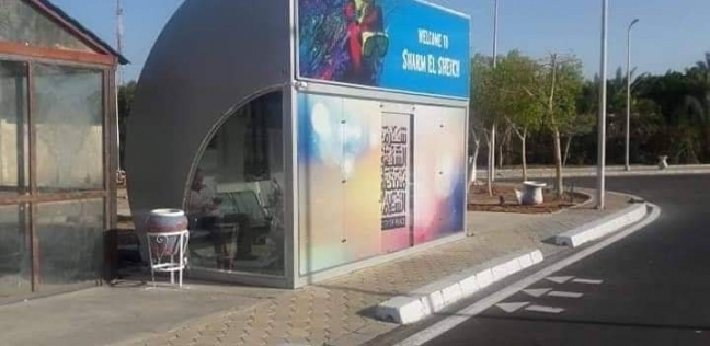 محطات انتظار  مكيفة  ومزودة بإنترنت مجاني في شوارع شرم الشيخ - مصر -