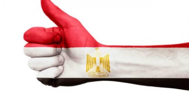 اعرف نفسك.. مصري أصلي وشربت من نيلها ولا لأ؟