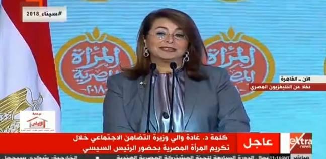 """""""التضامن"""": غادة والي لن تدلي بصوتها  اليوم وستحدد موعدا آخر"""