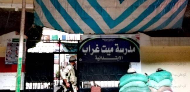 لجان «السنبلاوين» تغلق أبوابها في نهاية اليوم الأول من السباق الرئاسي