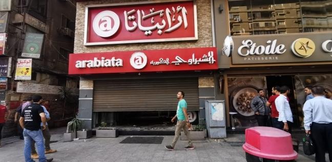 السيطرة على حريق في مطعم بشارع التحرير