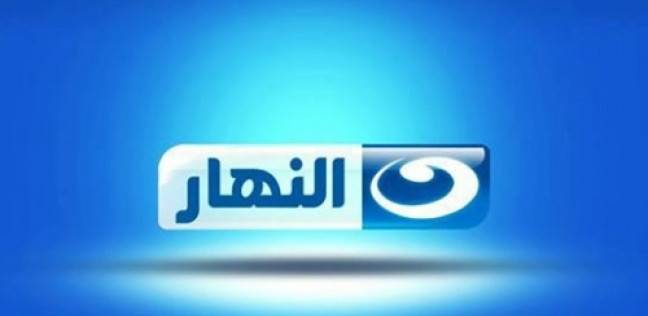 """محمد عبد الوهاب مديرا تنفيذيا لقنوات """"النهار"""""""