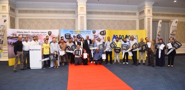 بالصور| إكسون موبيل مصر وجنرال موتورز تفخران بشراكتهم الممتدة عبر سنوات