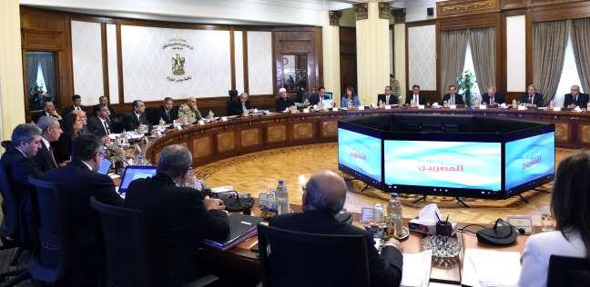 """""""عمليات مجلس الوزراء"""": انتظام عمل جميع اللجان في اليوم الأخير للتصويت"""