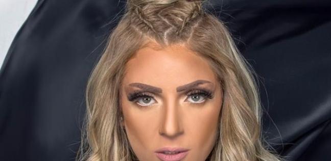 ريم البارودي: